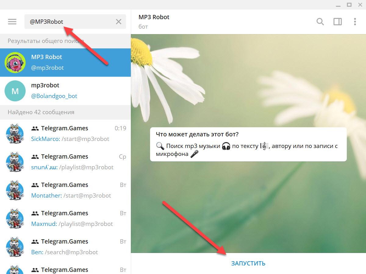 Ник в Телеграмм : получить, добавить, изменить имя в Telegram Узнать ID 65