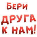 Запретные ЖЕНСКИЕ ЖЕЛАНИЯ © Александр Жданов @TuristasTV