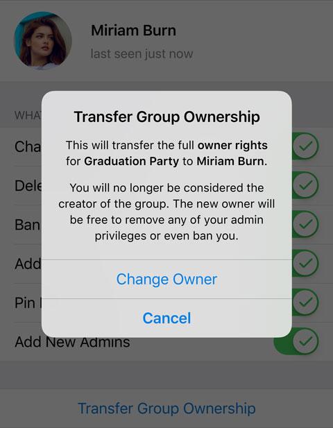 Передача групповой собственности