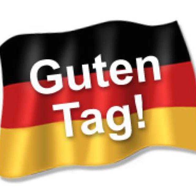 Картинка с надписью немецкий язык