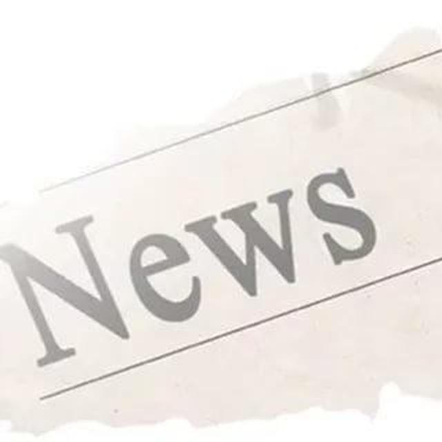 Новости украины трк украина события онлайн