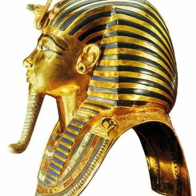 то, что фото маски фараонов русского учителя