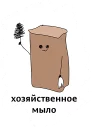 Абсурдизмы © Александр Жданов @TuristasTV