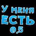 Алкогольный Алфавит © Александр Жданов @TuristasTV