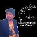 Alirezajazz_hero