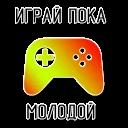 Стикеры для игроков :: @android_go