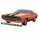 Автомобильные стикеры © Александр Жданов @TuristasTV