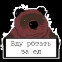 ВОННИ