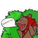 https://tgram.ru/wiki/stickers/imagepng/Bearinbushes/Bearinbushes_25.png