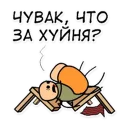 Cyanide and Depression<br/> Цианид и Депресси