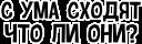 Дагестанские мамки