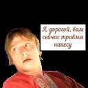 DaunHaus