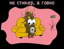 Говношутки © Александр Жданов @TuristasTV