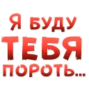 50 оттенков БДСМ © Александр Жданов @TuristasTV