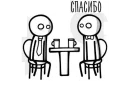 Gamedev Comix