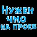 GAY OK! © Александр Жданов @TuristasTV