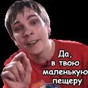 гнойный