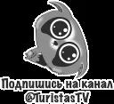 Я на ДИЕТЕ и Худею © Александр Жданов @TuristasTV
