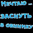 Мечтаю О © Александр Жданов @TuristasTV