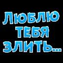 Я тебя ЛЮБЛЮ © Александр Жданов @TuristasTV