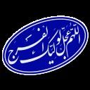 Imam Mahdi (pbuh)