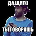 JokePack
