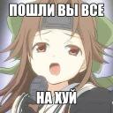 KantaiConcert