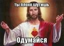 Я - Комельков