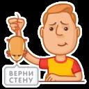 Лёва   Leva VK