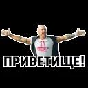 MTS_ads_best