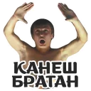 Мемы © Александр Жданов @TuristasTV