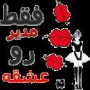 Mo3n69_Gol_Like