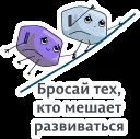 Мотивация © Александр Жданов @TuristasTV