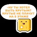 Переезжай, грузи, не плачь