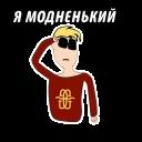 Мой Песдюк © Александр Жданов @TuristasTV