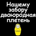 Баушки