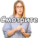 Собчак-2018