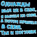 Однажды © Александр Жданов @TuristasTV