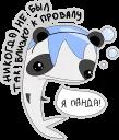 Кит меланхолик © Александр Жданов @TuristasTV