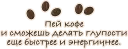 Оттенки Грусти © Александр Жданов @TuristasTV