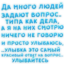 Улыбнись © Александр Жданов @TuristasTV