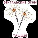 Советский Новый Год © Александр Жданов @TuristasTV