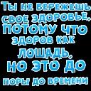 Бросай курить © Александр Жданов @TuristasTV