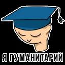 День Студента © Александр Жданов @TuristasTV