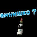 Уникальный Мишка © Александр Жданов @TuristasTV