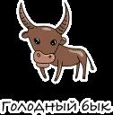 Какое ты Тотемное животное  сегодня ? © Александр Жданов @TuristasTV