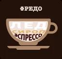 Кофе © Александр Жданов @TuristasTV