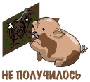 Неудачливый, но очень добрый ХРЮНЯ © Александр Жданов @TuristasTV
