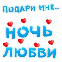 Подари мне © Александр Жданов @TuristasTV