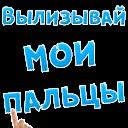 В РОТИК или на ЖИВОТИК © Александр Жданов @TuristasTV